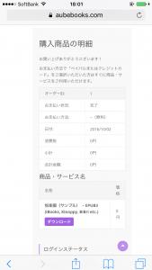 capture_iphone_01